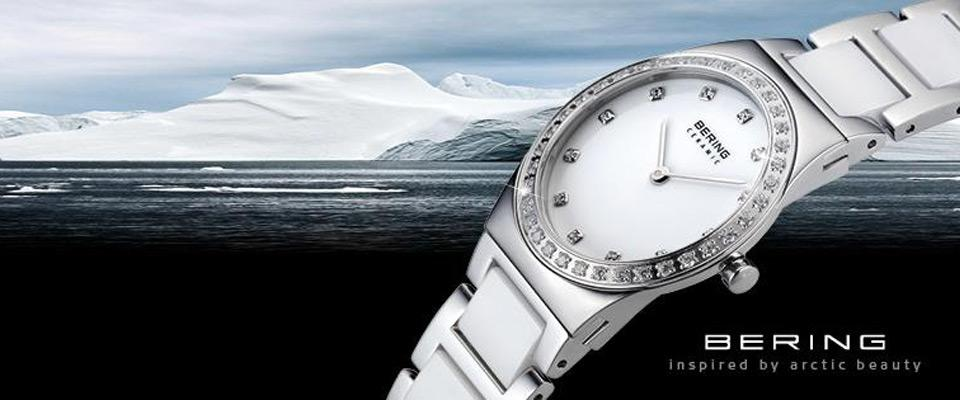 Bering Time  - Homepage Banner - Bering Time  - Homepage Banner